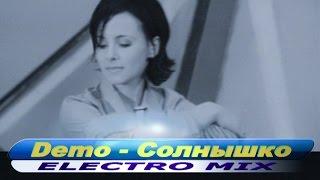 Скачать Demo ДЕМО Солнышко Electro Mix 1999
