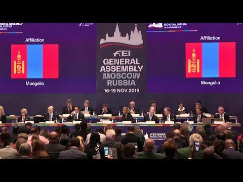 Москва впервые в истории принимает Генеральную ассамблею Федерации конного спорта.