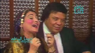 فاطمه عيد و وحيد سيف - التوتو ني | ذكريات الزمن الجميل