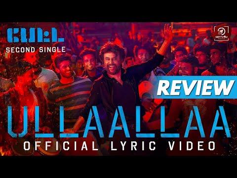 Petta Second Single Review| Ullaallaa | Thalaivar Baila| Rajinikanth | Karthik Subbaraj| Anirudh