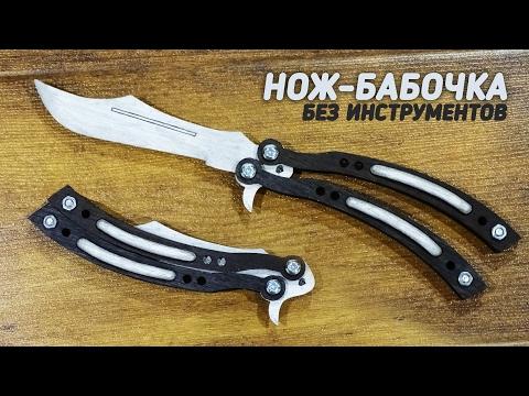 Поворотный механизм (устройство) ножа для точилки - ЧЕРТЕЖИ