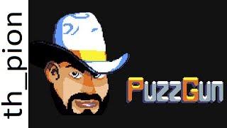 PuzzGun - Pion