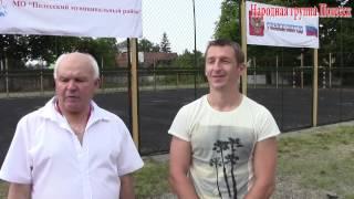 День физкультурника Полесск 2015.08.08.