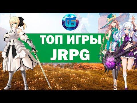 Топ JRPG игры | Аниме Игры для PC PS4 Xone