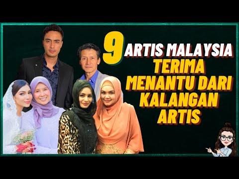 9 Artis Malaysia Terima Menantu Dari Kalangan Artis ( Dato' Siti Nurhaliza, Aiman Hakim)