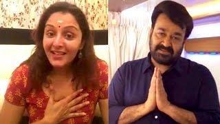 Mohanlal and Manju Warrier share memories about father for Appa promotion | Samuthirakani