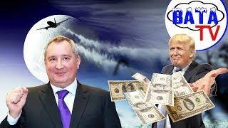 Куда России летать и кто за это заплатит