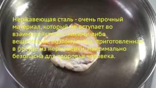Как правильно жарить на сковороде из нержавеющей стали