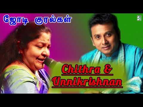 Jodi Kural Chithra and Unnikrishna Super Hit Audio Jukebox
