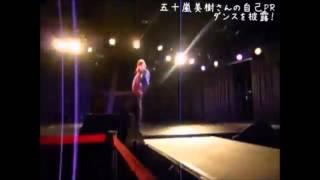下北沢で開催された「ミス理系コンテスト2013」での特技(ヒップホップ...