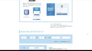 【導入初期】アカウント情報をプリントアウトする方法