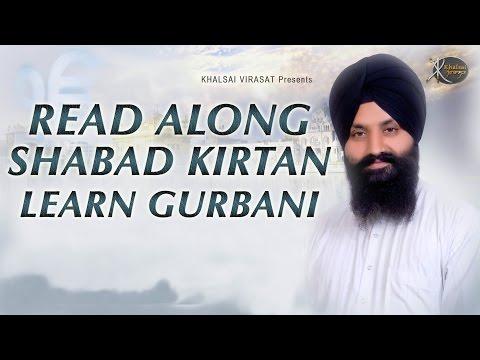 Read Along | Mann Mahi Mere Govinda | Bhai Manjinder singh ji | Shabad Kirtan | Learn Gurbani