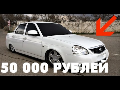 Выбираю Машину на Avito за 50 000 рублей