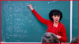 шкАла эмоциональных тонов. Марина Грибанова о наркотиках. ГимнАзия. г. СВАтово.