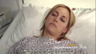 Новинка 1 анонс к 10 серии Королева ночи (русские субтитры)