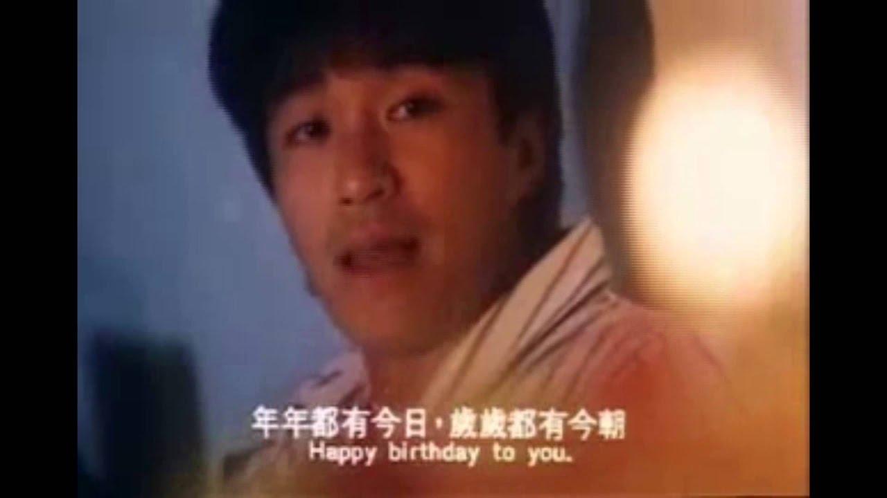 香港生日快樂歌 - YouTube