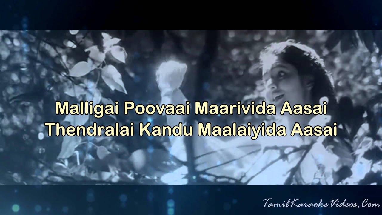 Chinna Chinna Aasai - Roja - HQ Tamil Karaoke by Law ...