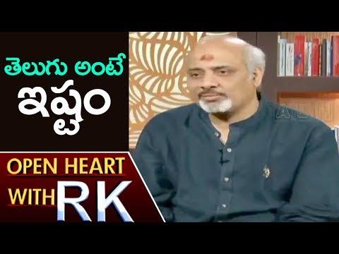 Lyricist Ramajogayya Sastry On Writing Pure Telugu Songs | Open Heart With RK | ABN Telugu