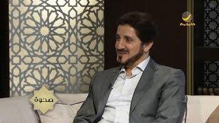 برنامج صحوة مع د. عدنان إبراهيم وأحمد العرفج - الحلقه 25 - الرياضة في الإسلام