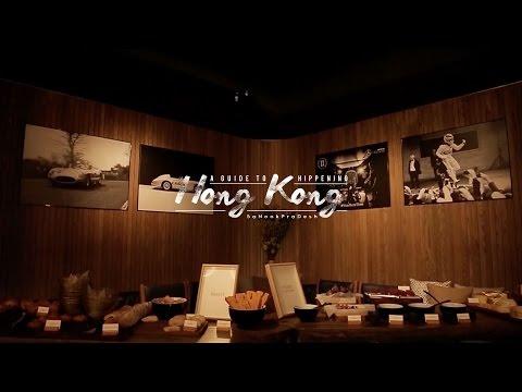 HONG KONG EP.1 เที่ยว นอน กิน เก๋ๆ ที่ TUVE HOTEL & MERCEDES ME   - GOOGO