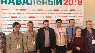 Открытие штаба Навального в Хабаровске/Встреча с прессой (13.05.2017)