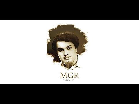 MGR Rare Photos
