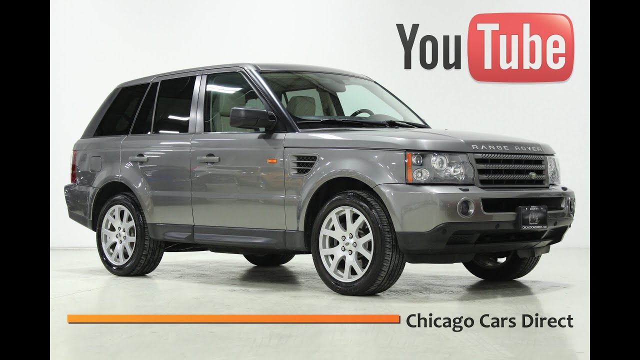 Chicago Cars Direct Presents a 2008 Land Rover Range Rover Sport