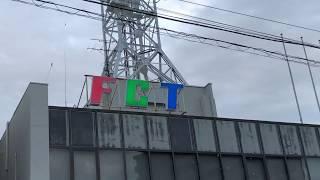FCT福島中央テレビに行ってみた【ローカルテレビ局シリーズ】