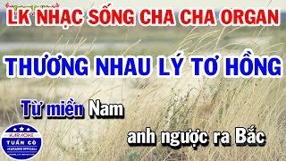 Liên Khúc Karaoke Nhạc Sống Organ Cha Cha Cha Beat Nam | Thương Nhau Lý Tơ Hồng | Trách Ai Vô Tình