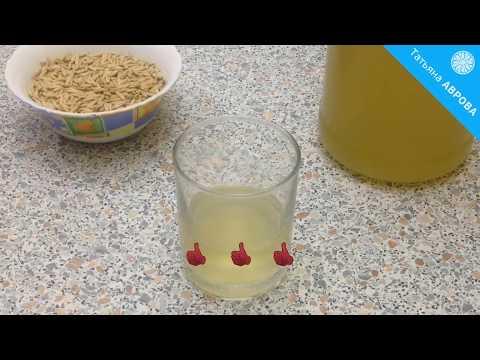 Овсяный целебный напиток (отвар). Рецепт народной медицины