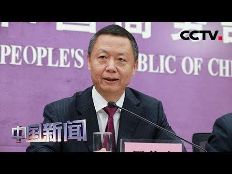 [中国新闻] 商务部:去年中俄贸易额突破1000亿美元 | CCTV中文国际