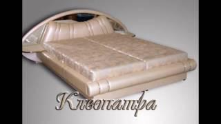 В могилеве кресло кровать купить(В могилеве кресло кровать купить http://kresla.vilingstore.net/v-mogileve-kreslo-krovat-kupit-c09639 Недорогие кровати из дерева, ДСП..., 2016-06-06T07:12:56.000Z)