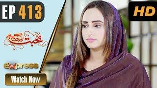 Pakistani Drama | Mohabbat Zindagi Hai - Episode 413 | Express TV Dramas | Javeria Saud