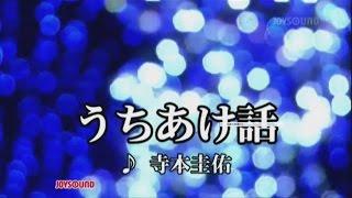 リーシャウロン:作詞、小田純平:作曲 ☆これもまた、いい曲です。