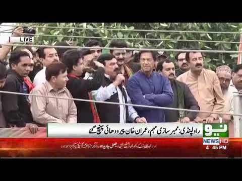 Imran Khan address workers in Rawalpindi | Neo News