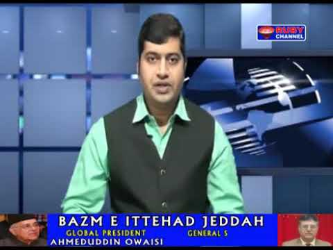 Indian Embassy conducted Mushaira in Riyadh & Dammam - RUBY NEWS