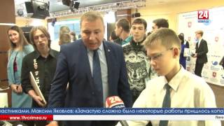 """Конкурс """"КИТ 2016"""". Новости 24"""