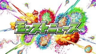 XFLAG PARK2018 DAY2 モンストニュース【モンスト公式】