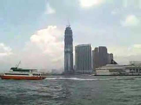 Star Ferry - Hong Kong to Kowloon