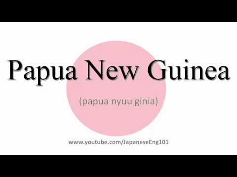 How to Pronounce Papua New Guinea
