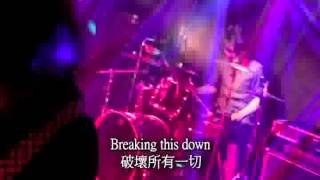 Another Story - Day to remember (英/繁中字幕)