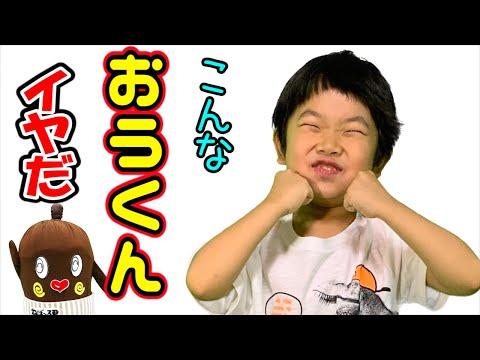 みてくれてありが納豆ネバ~! この動画をみ見てすこしでも元気になってくれたら嬉しいネバよぉ。 BYねば~る君 ホームページ https://nebaarukun.in...