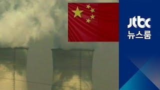 중, 지난해부터 '스모그와 전쟁'…베이징 대기질 개선