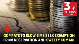 GDP rate to slow, IIMs seek exemption from reservation and Rugby player Sweety Kumari | Podcast
