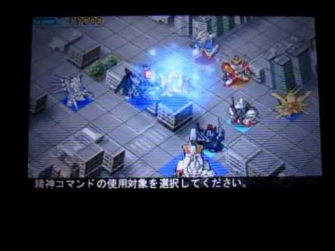 SD Gundam G Generation 3D ホンコン・シティ Mission Area B route