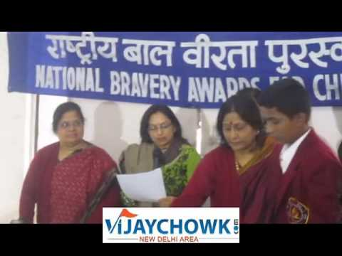 National bravery awards to 18 children by Indian Council for Children Welfare