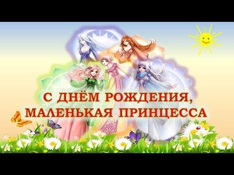 Ирина самарина лабиринт стихи поздравления