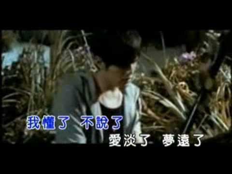 Shuo Hao De Xing Fu Ne