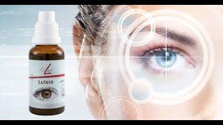 FitLine Lutein - ФитЛайн Лютеин - лучшие витамины для глаз | Витаминный комплекс для здоровья глаз