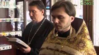 Православный магазин «Соборный» в Краснодаре(Первый и пока единственный православный магазин под названием «Соборный» открылся на главной улице столиц..., 2015-03-05T12:39:07.000Z)